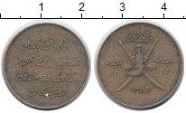 Изображение Монеты Маскат и Оман 10 байз 1940 Медно-никель XF-