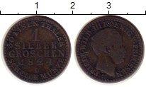 Изображение Монеты Пруссия 1 грош 1824 Серебро XF-