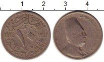 Изображение Монеты Египет 10 миллим 1924 Медно-никель XF