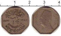 Изображение Монеты Египет 2 1/2 миллима 1933 Медно-никель XF