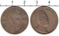 Изображение Монеты Египет 10 миллим 1924 Медно-никель XF Фуад I