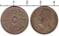 Изображение Монеты Египет 5 миллим 1935 Медно-никель XF