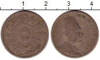 Изображение Монеты Египет 5 миллим 1933 Медно-никель VF