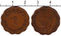 Изображение Монеты Кипр 1 пиастр 1945 Бронза XF