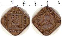 Изображение Монеты Индия 2 анны 1918 Медно-никель XF