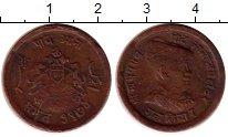 Изображение Монеты Гвалиор 1/4 анны 1917 Медь VF Мадо Рао