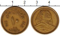 Изображение Монеты Египет 10 миллим 1956 Латунь XF