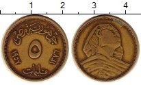 Изображение Монеты Египет 5 миллим 1957 Латунь XF