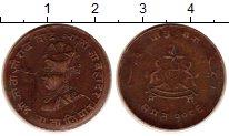 Изображение Монеты Гвалиор 1/4 анны 1929 Медь  Джаваджи Рао