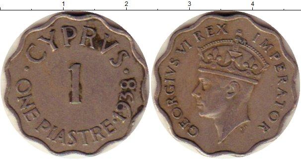Картинка Монеты Кипр 1 пиастр Медно-никель 1938