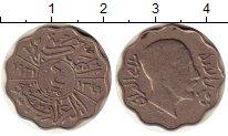 Изображение Монеты Ирак 4 филса 1921 Медно-никель XF