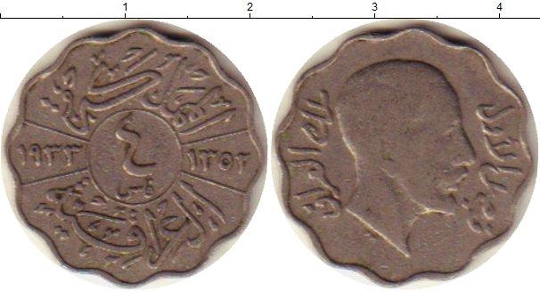 Картинка Монеты Ирак 4 филса Медно-никель 1933