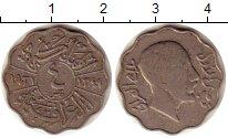 Изображение Монеты Ирак 4 филса 1931 Медно-никель XF