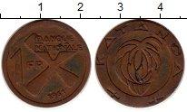 Изображение Монеты Конго Катанга 1 франк 1961 Бронза XF