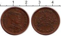 Изображение Монеты Гвалиор 1/4 анны 1917 Медь XF Мадо Рао