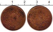 Изображение Монеты Индия Хайдарабад 2 пайя 1322 Медь XF