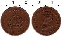 Изображение Монеты Гвалиор 1/4 анны 1929 Медь VF Джаваджи Рао