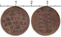Изображение Монеты Саксен-Веймар-Эйзенах 1/24 талера 1813 Серебро VF