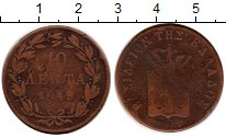 Изображение Монеты Греция 10 лепт 1849 Медь VF