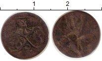 Изображение Монеты Швейцария Граубюнден 2 пфеннига 0 Серебро VF