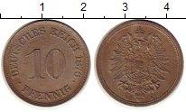 Изображение Монеты Германия 10 пфеннигов 1876 Медно-никель XF