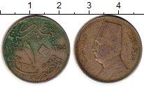 Изображение Монеты Египет 10 миллим 1935 Медно-никель XF-