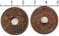 Изображение Монеты Сирия 1 пиастр 1935 Медно-никель XF-