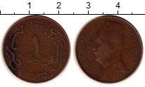 Изображение Монеты Египет 1 миллим 1935 Бронза XF