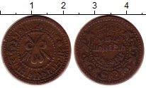 Изображение Монеты Гвалиор 1/4 анны 1901 Медь XF-