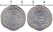 Изображение Монеты Бирма 5 пья 1966 Алюминий XF+