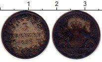 Изображение Монеты Германия Баден 3 крейцера 1855 Серебро VF