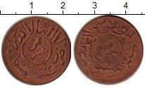 Изображение Монеты Йемен 1/80 риала 1962 Бронза XF
