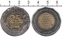 Изображение Монеты Хорватия 25 кун 2011 Биметалл UNC-