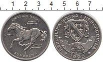 Изображение Монеты Босния и Герцеговина 1 суверен 1995 Медно-никель UNC-
