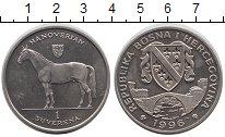 Изображение Монеты Босния и Герцеговина 1 суверен 1996 Медно-никель UNC-