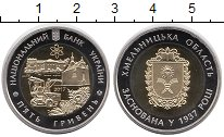 Изображение Монеты Украина 5 гривен 2017 Биметалл UNC-