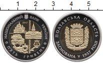 Изображение Монеты Украина 5 гривен 2017 Биметалл UNC- Полтавская область