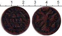 Изображение Монеты 1730 – 1740 Анна Иоановна 1 деньга 1740 Медь VF+