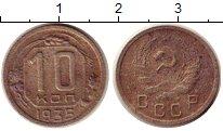 Изображение Монеты СССР 10 копеек 1935 Медно-никель VF