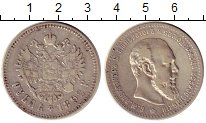 Изображение Монеты 1881 – 1894 Александр III 1 рубль 1892 Серебро VF АГ