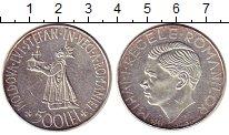 Изображение Монеты Румыния 500 лей 1941 Серебро XF Михай I