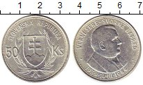 Изображение Монеты Словакия 50 крон 1944 Серебро XF 5 лет Словацкой респ
