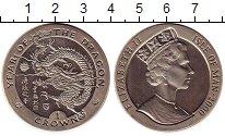 Изображение Монеты Остров Мэн 1 крона 2000 Медно-никель UNC- Год  дракона.