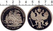 Изображение Монеты Россия Монетовидный жетон 1996 Медно-никель UNC- 300-летие Российског