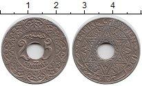 Изображение Монеты Марокко 25 сантим 1924 Медно-никель XF