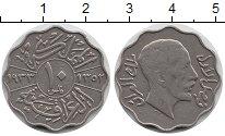 Изображение Монеты Ирак 10 филс 1933 Медно-никель XF
