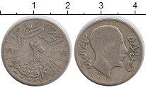 Изображение Монеты Ирак 20 филс 1931 Серебро VF