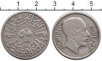 Изображение Монеты Ирак 50 филс 1931 Серебро VF