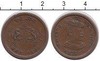 Изображение Монеты Гвалиор 1/4 анны 1907 Медь XF Мадо Рао