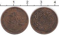 Изображение Монеты Индия Хайдарабад 2 пайя 1322 Медь VF